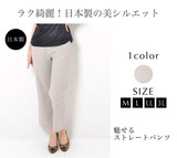 Pants Full Length Plain Straight Waist Stretch Jacquard