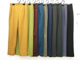 2017 Autumn High Tension Pants 11 Colors