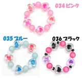 TOWACOLON Beads Pack Beads Kids For Child