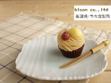 Wood Grain Dish 3 Pcs Mino Ware