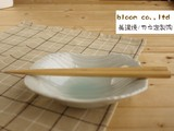 Wood Grain Mini Dish 3 Pcs Mino Ware