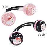 Hello Kitty Bonbon Hair Elastic Pink Black