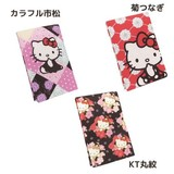 Hello Kitty Stand Alone Mirror Crape Japanese Craft Series
