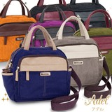 New Color Light-Weight Popular Effect Backpack 3WAY Shoulder Bag