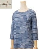 Denim Print Round Neck Three-Quarter Length T-shirt