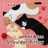Put Hot Ice Shoulder Pillow