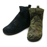 Camouflage Short Boots