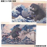Godzilia A4 Single Plastic Folder Ukiyoe(A Woodblock Print) Series