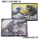 Godzilia Mouse Pad Thirty-six Views of Mount Fuji Monster Monster Sea Emergence