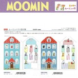 【ムーミン】ハウス型箱入り色鉛筆★17Autumn★ colored pencils MOOMIN House design