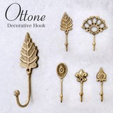 Decorative Hook Brass