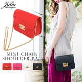 Length Adjustment Shoulder Chain Mini Bag Bag