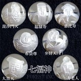 Natural Crystal Sharpen Seven Deities Of Good Luck Beads Type 1 Set Selling FOREST