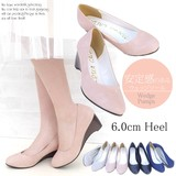 Wide 3E Heel Wedged Pumps Low Rebounding Sock Lining