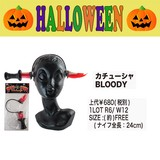 Headband Knife Headband Halloween