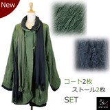 Double Coat Short Scarf 2 Pcs Attached