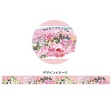 Issho ga iine Washi Tape Cat