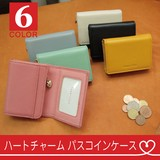 Heart Charm Coin Case Coin Purse Commuter Pass Holder Wallet