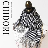 A/W This Season Checkered Friend Houndstooth Design Scarf