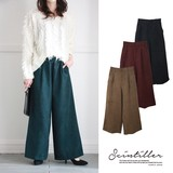 A/W Fake Suede wide pants