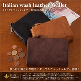 Italian Leather Two Wallet Wallet Genuine Leather