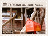 American Stand Mail Box Post