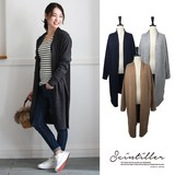 A/W Basic Long Cardigan Knitted