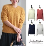 A/W Feather V-neck Knitted Pullover