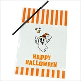 Halloween Gift Bag Wire Gift 10 Sets