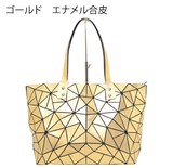 Geometry Patch Tote Bag