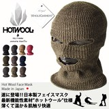 Hats & Cap Knitted Hat EDGE CITY Hot Wool Face Mask