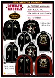 Collaboration Star Dog Face Skull Embroidery Reversible Sukajan Jacket