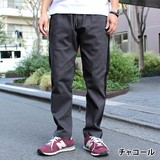 2017 A/W Line Tapered Pants