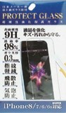 iPhone強化ガラス PROTECT GLASS