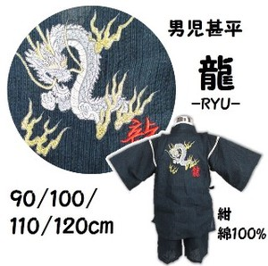 Feeling The Most Navy Kids Embroidery Jinbei Matsuri Souvenir Event