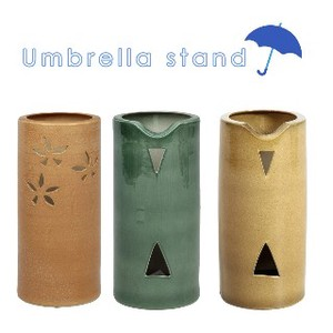 3 Types Umbrella Stand