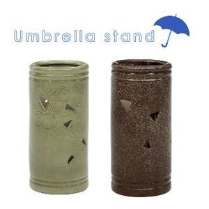 Umbrella Stand Brown Green