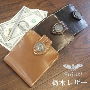 Tochigi Leather Oil Vacchetta Leather Wallet Clamshell Wallet