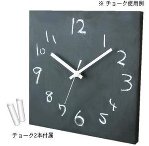 Freedom Original Clock/Watch Blackboard Clock