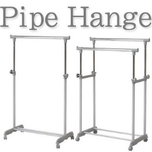 2 Types Pipe Clothes Hanger Single Double