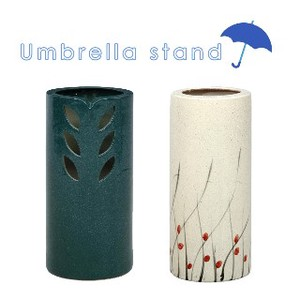 Entrance 2 Types Umbrella Stand FUJI TRADE