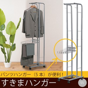 Validity Clothes Hanger Caster Clothes Hanger Rack Storage Slim Suits Pants