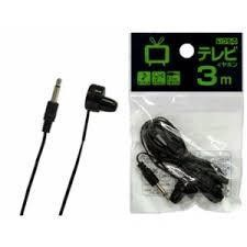 Earphone Electrical Supply Television Earphone