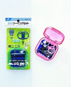 Compact Sewing Set