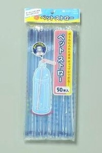 Pet Straw 50 Pcs Pleasure Supply