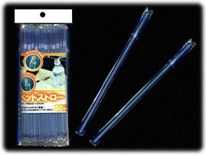 Plastic Bottle Pet Straw