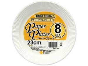 Outdoor Good Party Disaster Prevention Paper Plate 8 Pcs