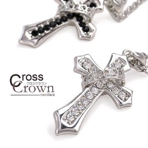 Closs Crown Necklace Items