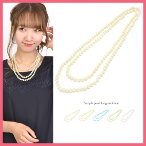 Necklace Long Pearl Necklace