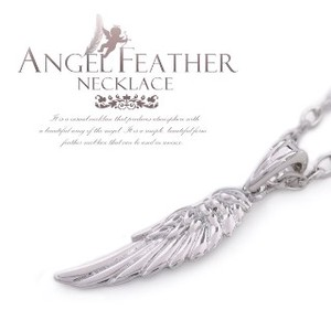Angel Feather Necklace Wearing Model Angel